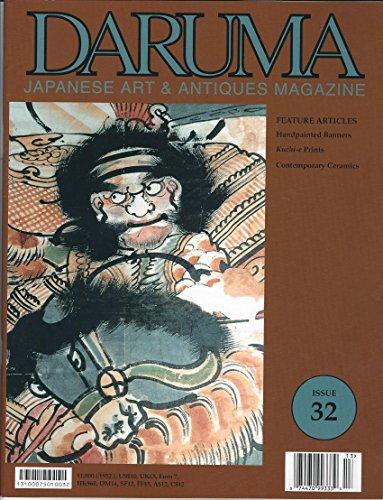 (Daruma 32. Japanese Art & Antiques Magazine, Autumn 2001, Vol. 8 No. 4)
