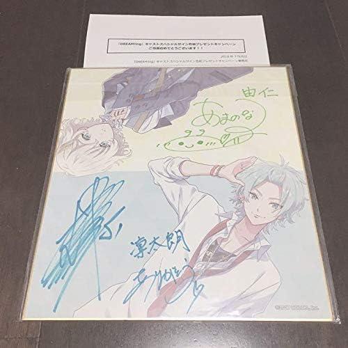 日本 サイン キャスト