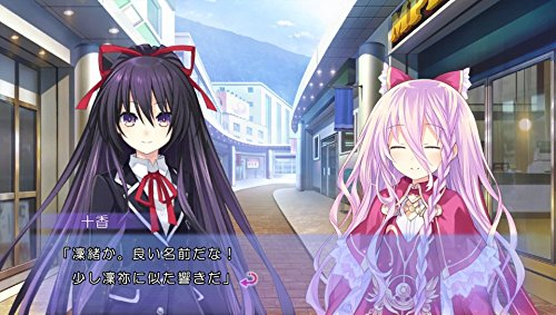 Date a Live Twin Edition RIO Rinnka-neishonn Limited by Sony (Image #7)