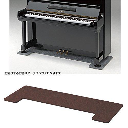 ピアノ用 床補強ボード:吉澤 フラットボード FB ブラウン/ピアノアンダーパネル B00P670EK8 ブラウン 奥行60cm