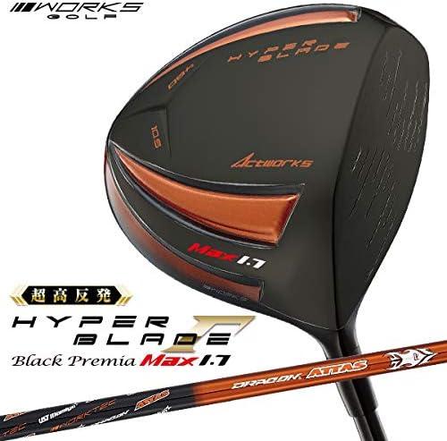 ゴルフ ドライバー 飛距離アップ ゴルフクラブ ハイパーブレードガンマ ブラックプレミアMAX1.7 超高反発ヘッドカバー あり 右利き メンズ