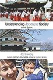 Understanding Japanese Society (Nissan Institute/Routledge Japanese Studies)