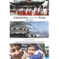 Griffith University Japanese culture Pack: Understanding Japanese Society: Volume 1