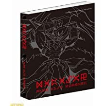 Digital Monster Card Game Return's Premium Select File Vol.1 by Bandai