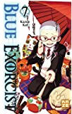 Blue Exorcist - Tome 07