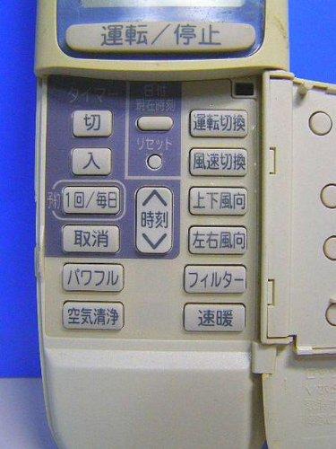 日立 エアコンリモコン RAR-2E1