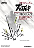Bushido Blade Official Guide, BradyGames Staff and David Cassady, 156686710X