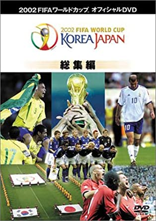 カップ fifa ワールド