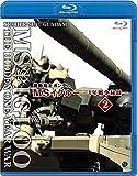 機動戦士ガンダム MSイグルー-1年戦争秘録- 2 遠吠えは落日に染まった [Blu-ray]