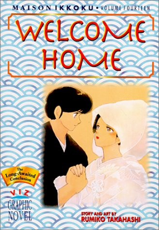 Maison Ikkoku, Vol. 14: Welcome Home