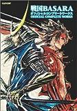 Sengoku Basara Official Complete Works Art Book