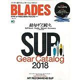 BLADES 2018年Vol.12 小さい表紙画像