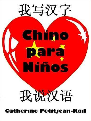 CHINO PARA NIÑOS, Vol 3, Hablo Chino