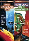 Project Shadowchaser II poster thumbnail