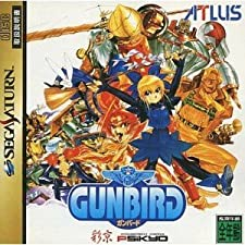 Gunbird [Japan Import]
