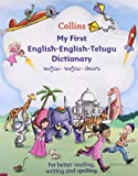 Collins My First English-English-Telugu Dictionary
