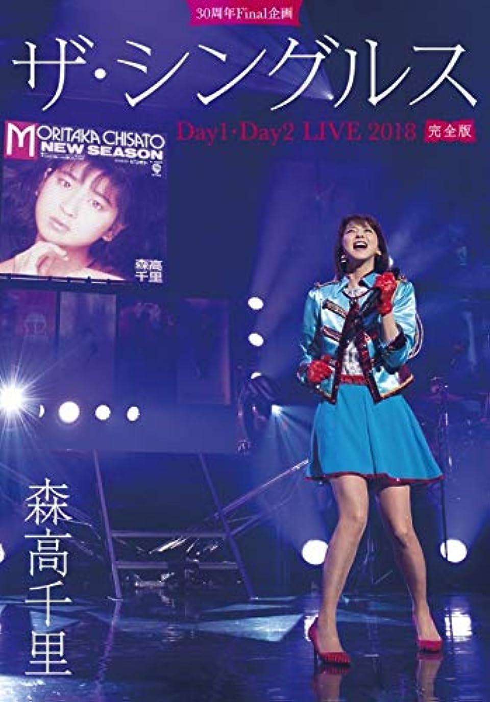 おいしいかどうか悪党ARASHI LIVE TOUR 2017-2018 「untitled」(Blu-ray通常盤)