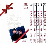 ラストクリスマス 全6巻セット [レンタル落ち] [DVD]