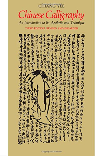 Chinese Calligraphy: An Introduction to Its Aesthetic and Te