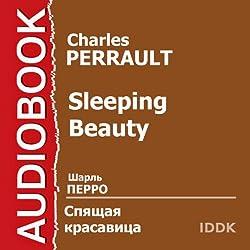 Sleeping Beauty [Russian Edition]