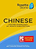 Rosetta Stone: Learn Chinese for 24 months on iOS, Android, PC, and Mac - mobile & online access with [BONUS] lifetime download