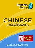 Learn Chinese: Rosetta Stone 24 Month Online Subscription + [BONUS] Lifetime Download