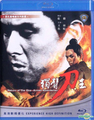 Blu-ray : Return Of The One Armed Swordsman (Asia - Import)
