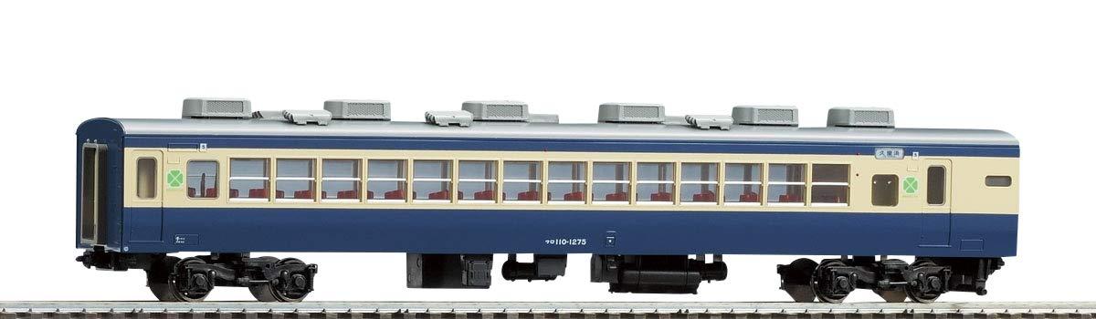 選ぶなら TOMIX HOゲージ サロ110 1200 HO-6006 横須賀色 HOゲージ サロ110 HO-6006 鉄道模型 電車 B07LB5J1JM, ほんわか日和:84a3dff2 --- a0267596.xsph.ru
