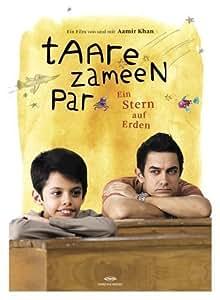 Taare Zameen Par - Ein Stern auf Erden [Alemania] [DVD]