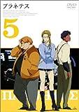 プラネテス 5 [DVD]