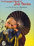 The Puppet Films of Jiri Trnka Image