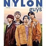 NYLON JAPAN guys 2020年11月号