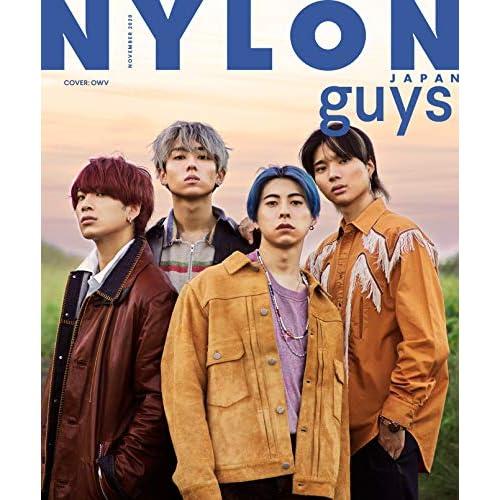 NYLON JAPAN guys 2020年11月号 表紙画像