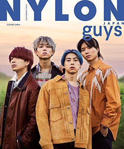 NYLON JAPAN 2020年11月号 画像 B