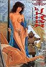 Khan tome IV : Le conquérant par Ramaïoli