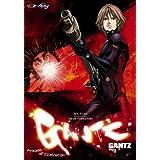 Gantz Vol 5