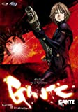Gantz - Process of Elimination (Vol. 5)