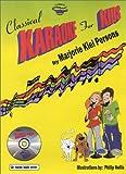 Classical Karaoke for Kids