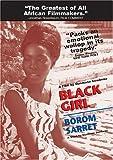 Black Girl [DVD] [Import]