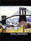 Jews of Brooklyn by Ilana Abramovitch front cover