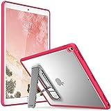 All New iPad Pro 12.9 inch case, i-Blason [Halo Series][Kickstand] Premium Slim Hybrid Protective Case for New Apple iPad Pro 12.9 inch 2017 Release (Frost/Pink)