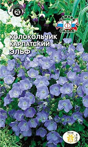 Russian Flower Bell Elf (Carpathian, Blue). Euro 0.1