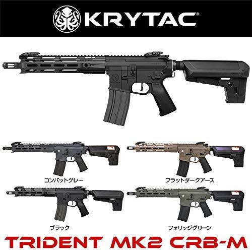 (クライタック)KRYTAC電動ガン本体 TRIDENT Mk2 CRB-M(CG) (本体単品) B07PDLLY8G 本体 + EG1000モーター組込