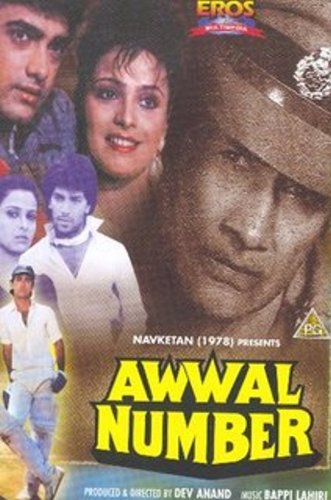 Awwal Number Hindi Film Mp3 Songs Free Download