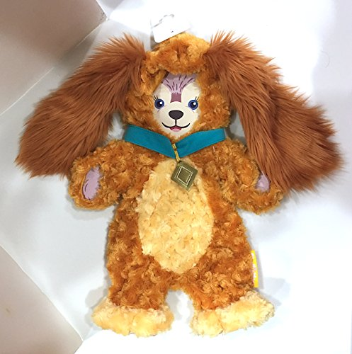 duffy bear outfits - 9