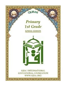 Quranic Studies - Grade 1 - Textbook by [Ghazi, Dr Abidullah , Ghazi, Dr Tasneema]