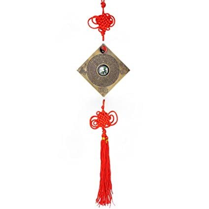 Amazon Fengshuige Chinese Feng Shui Luo Panfeng Shui Compass