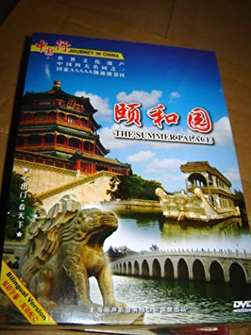 Journey in China – The Summer Palace DVD (Summer Palace Dvd)