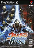 Ultraman Fighting Evolution Rebirth [Japan Import]