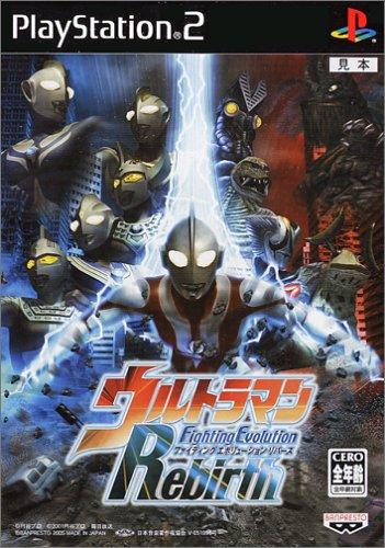 Ultraman Fighting Evolution Rebirth [Japan Import]